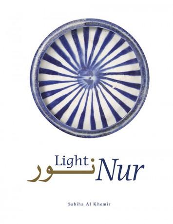 La luz en el arte y la ciencia del mundo islámico