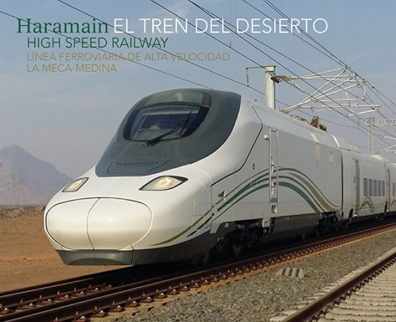 El Tren del Desierto / Haramain High Speed Railway. Haramain High Speed Railway