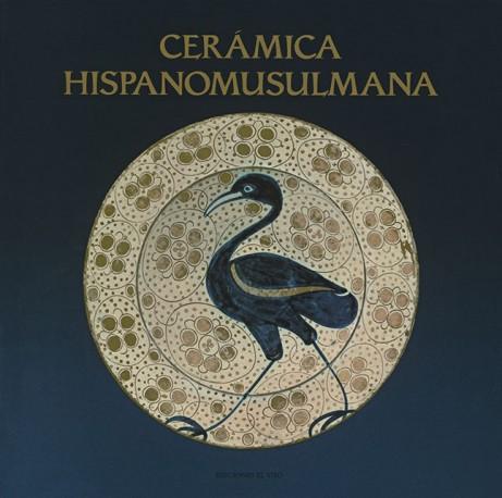 Cerámica hispanomusulmana